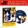 업그레이드 명작영화 : 바그다드의 도둑 / 바그다드의 도적 / バグダッドの賊 / The Thief of Bagdad DVD (한글/영어/일어 자막 수록)