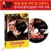 업그레이드 명작영화 : 샤레이드 / シャレード / Charade DVD (한글/영어/일어 자막 수록)