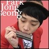 ������ (Jongseong Park) 1�� - Dimple