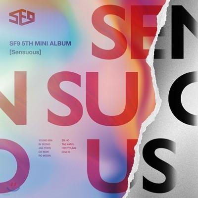 에스에프나인 (SF9) - 미니앨범 5집 : Sensuous [Exploded Emotion ver.]