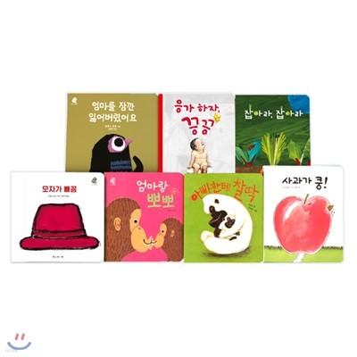 나비잠 유아 보드북 베스트 컬렉션 (전7권)