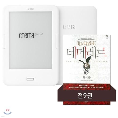 예스24 크레마 사운드 (crema sound) + 테메레르 (전9권/완결) eBook 세트