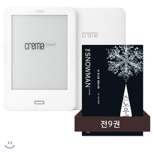 예스24 크레마 사운드 (crema sound) + 요 네스뵈 해리 홀레 시리즈 (전9권) eBook 세트