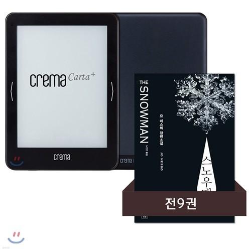 예스24 크레마 카르타 플러스(crema carta+) + 요 네스뵈 해리 홀레 시리즈 (전9권) eBook 세트