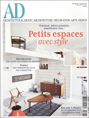 Architectural Digest France (월간) : 2012년 2월/3월