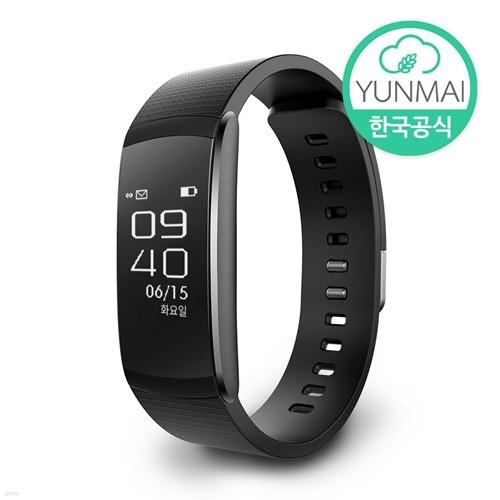 YUNMAI 윈마이 Fit HR 핏 스마트밴드 스포츠 웨어러블 W1701
