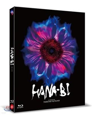 하나비 (1Disc) : 블루레이