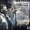 Krzysztof Urbanski 쇼스타코비치: 교향곡 5번 '혁명' (Shostakovich: Symphony No. 5 in D minor, Op. 47)