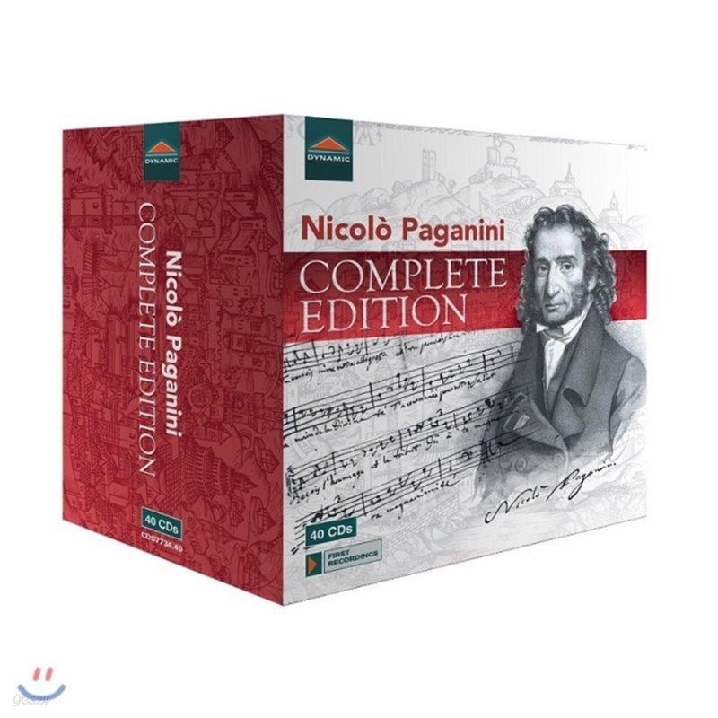 파가니니 작품 전곡집 (Nicolai Paganini Complete Edition) [40CD]