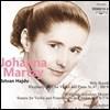 Johanna Martzy 바르톡: 랩소디 1번 / 모차르트: 바이올린 소나타 24번 외 - 요한나 마르치 (Bartok: Rhapsody No. 1 / Mozart: Violin Sonata No. 24 / Schubert: Violin Sonata in A Major)