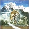Singers Of The Art Of Living - Sacred Chants Of Shiva: From The Banks Of The Ganges (�ż��� �ù� ��Ʈ �������: ������ ��������)