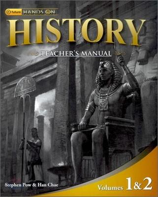 Hands on History 1-2 : Teacher's Manual