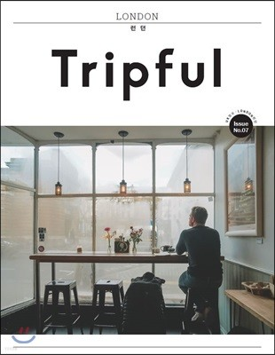 Tripful 트립풀 Issue No.7 런던