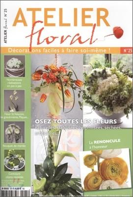 Atelier Floral (계간) : 2012년 No.25