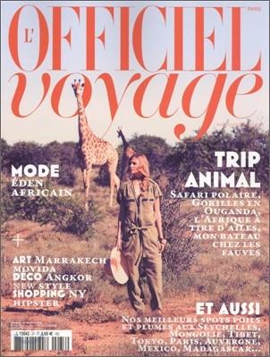 L'officiel Voyage (격월간) : 2012년 No.37