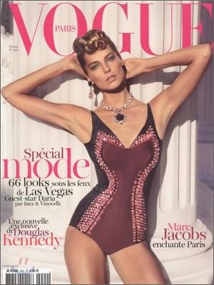 [과월호] Vogue Paris (월간) : 2012년 2월, No.924
