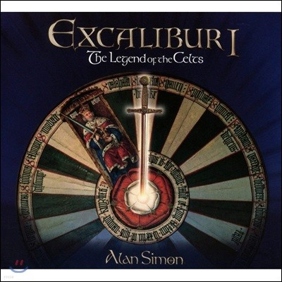 킹아서 전설을 모티브로 한 록 오페라 (Excalibur: The Legend Of The Celts by Alan Simon)