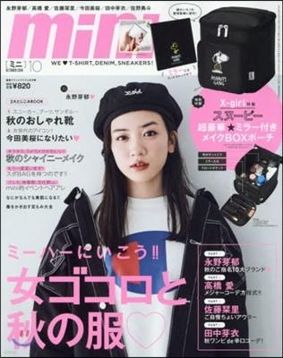 (예약도서)mini(ミニ) 2018年10月號