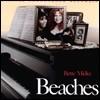 두 여인 영화음악 (Beaches OST by Bette Midler) [LP]