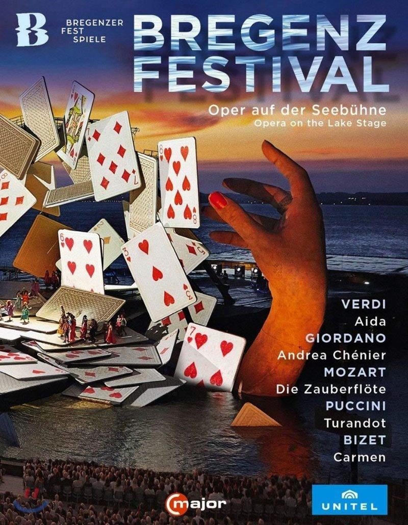 2009~2018 브레겐츠 페스티벌 모음 (Bregenz Festival - Opera on the Lake Stage)