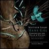 한스 갈: 첼로 협주곡, 무반주 첼로 소나타, 모음곡 외 (Hans Gal: Concertino for Cello & Strings, Solo Cello Sonata)