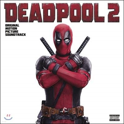 데드풀 2 영화음악 (Deadpool 2 OST) [LP]