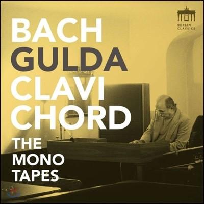 Freidrich Gulda 바흐: 클라비코드 작품집 - 프리드리히 굴다 (Bach: Clavichord - The Mono Tapes)