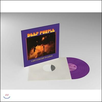 Deep Purple (딥 퍼플) - Last Concert In Japan [퍼플 컬러 LP]