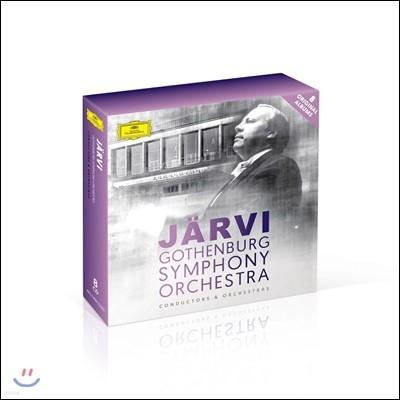 Neeme Jarvi 예르비와 예테보리 심포니의 8개 명반 (Jarvi / Gothenburg Symphony Orchestra Conductors & Orchestras)