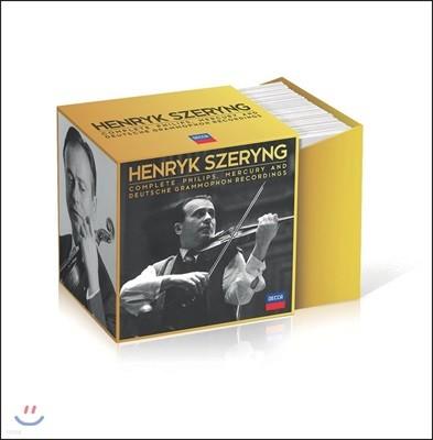 Henryk Szeryng 헨릭 셰링 탄생 100주년 기념 DG, Philips, Mercury 전집 (Henryk Szeryng Complete Edition)