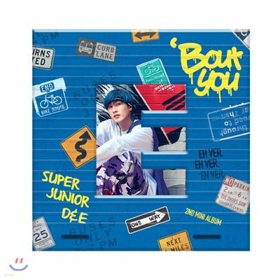 슈퍼주니어-D&E - 미니앨범 2집 : Bout You [은혁 ver.]