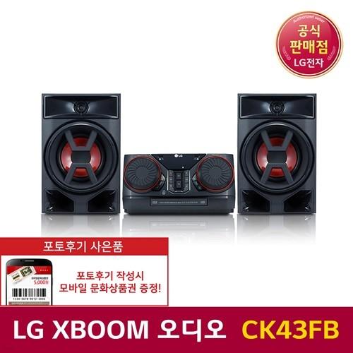 [포토후기 사은품]LG XBOOM 오디오 CK43FB 고출력 오디오 2채널 300W