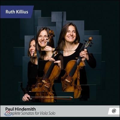 Ruth Killius 힌데미트: 무반주 비올라 소나타 전곡 (Hindemith: Complete Sonatas for Viola Solo)