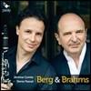 Jerome Comte / Denis Pascal 브람스: 클라리넷 소나타 1 & 2번 / 베르크: 클라리넷과 피아노를 위한 4개의 소품 Op. 5 (Berg & Brahms)