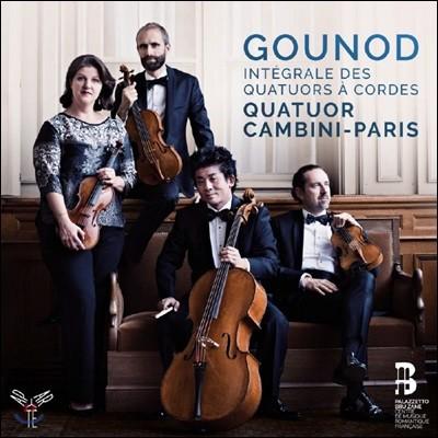 Quatuor Cambini-Paris 구노: 현악 사중주 전곡집 (Gounod: Complete String Quartets)