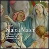Andreas Scholl 비발디: 슬픔의 성모 (Vivaldi: Stabat Mater)