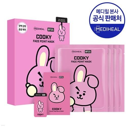 메디힐 BT21 쿠키 페이스 포인트 마스크 4매