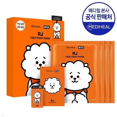 메디힐 BT21 알제이 페이스 포인트 마스크 4매
