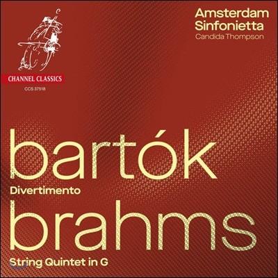 Amsterdam Sinfonietta 브람스: 현악 5중주 2번 / 바르톡: 현을 위한 디베르티멘토 (Bartok: Divertimento / Brahms: String Quintet No. 2)