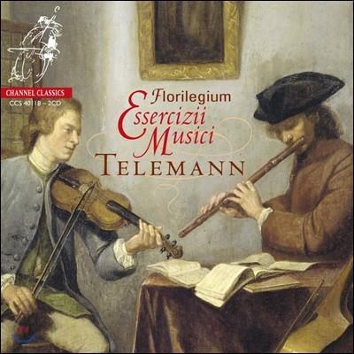Florilegium 텔레만: 음악의 즐거움 - 트리오 소나타, 독주 소나타 (Telemann: Essercizii Musici)