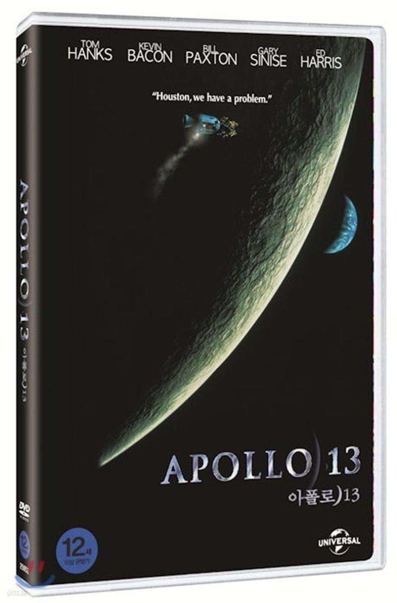아폴로 13 (1Disc)