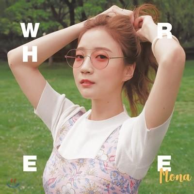 모나 (MONA) - Where