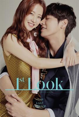 퍼스트룩(1st Look) 2018년 08월호 160호