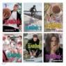 슬램덩크 신장재편판 1~6권 세트