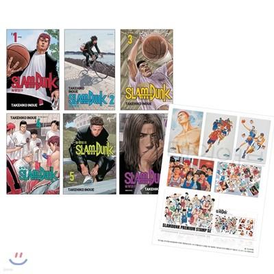 슬램덩크 신장재편판 1~6권 세트 + 파노라마 엽서 + 우표 세트