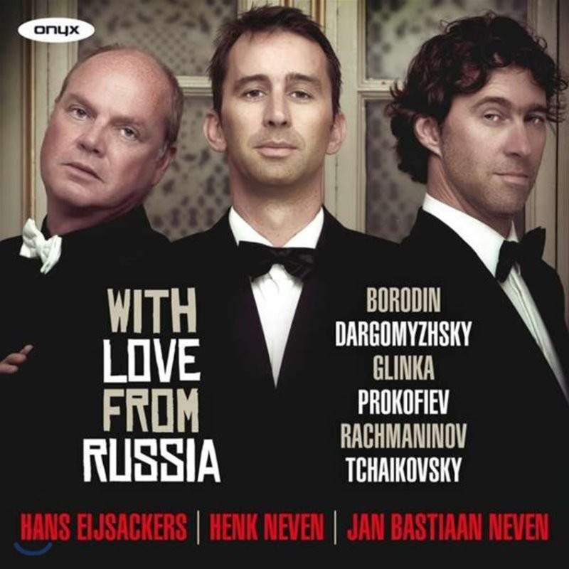 Henk Neven 러시아 성악 작품집 (With Love from Russia)