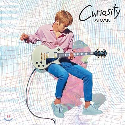 아이반 (Aivan) - 미니앨범 1집 : Curiosity