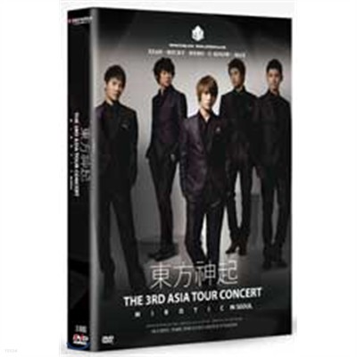 동방신기 3RD ASIA TOUR CONCERT - MIROTIC