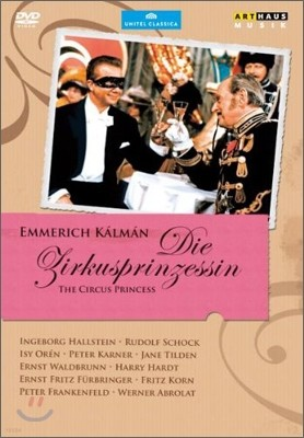 Ingeborg Hallstein / Werner Schmidt-Boelcke 에메리히 칼만: 서커스의 공작부인 (Emmerich Kalman: The Circus Princess)