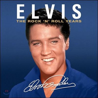 Elvis Presley (엘비스 프레슬리) - The Rock 'N' Roll Years [LP]